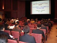 LMPシンポジウム2008講演風景